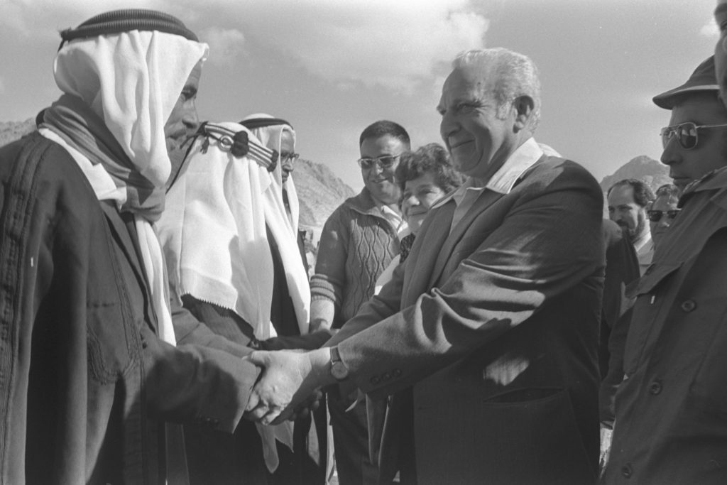 Israeli President Ephraim Katzir meeting with Bedouin sheikhs on 18 November 1974.