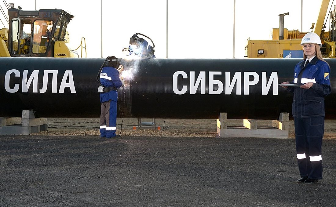 Welding of the first section of the Power of Siberia pipeline, 1 September 2014.