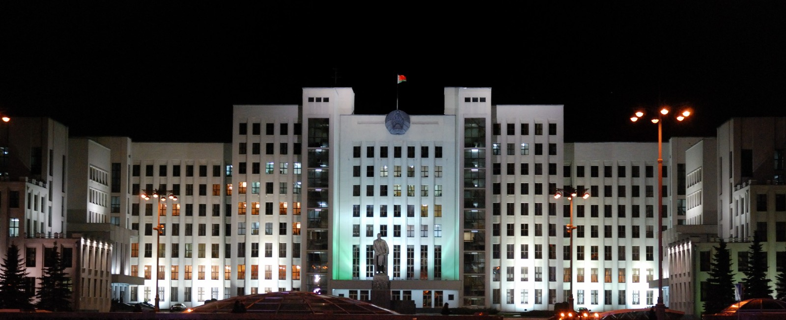 Belarusian House of Government